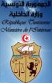 Ministero dell'Interno tunisino